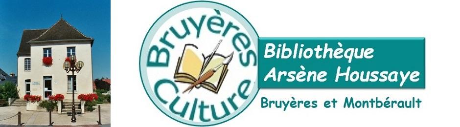 Bibliothèque Arsène Houssaye